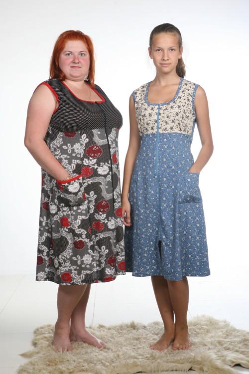 Дисконт-центр playtoday детская одежда в интернет-магазине